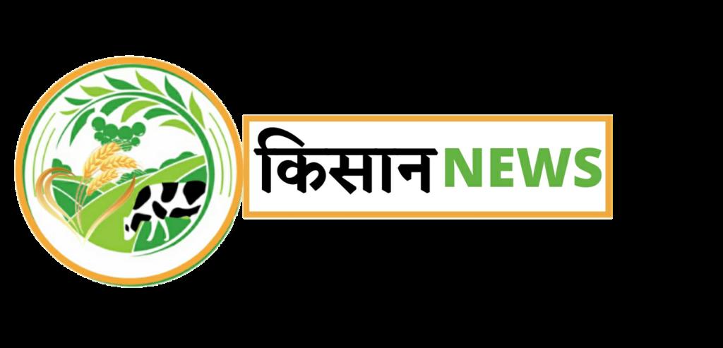 kisan news logo