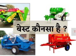 thresher machine price in hindi india