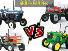 best tractor for agriculture